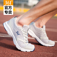 支持顺丰货到付款!361度运动鞋男鞋2015新款网面透气跑鞋男子轻便耐磨跑步鞋671512268