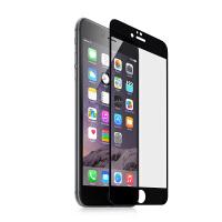 MOMAX iphone6 plus钢化膜全屏覆盖 苹果6plus钢化玻璃膜前后贴膜