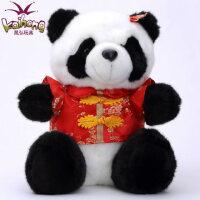 中国风特色刺绣衣服唐装版熊猫玩偶 毛绒玩具 可爱熊猫公仔礼物