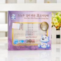 小白熊纳米银储奶袋30片装200ml 韩国进口母乳保鲜袋储存奶水袋