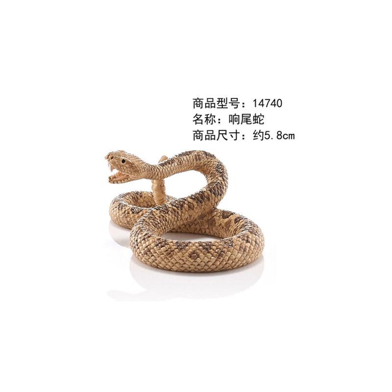 蛇蛇蛇 德国思乐仿真玩具蛇仿真动物模型响尾蛇眼镜蛇大蟒蛇假蛇模型
