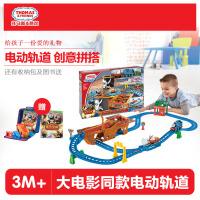 【天猫预售】托马斯电动小火车系列之迷失宝藏航海轨道礼盒装