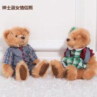 情侣泰迪熊 毛绒玩具玩偶公仔婚庆压床布娃娃抱抱熊 绅士淑女款