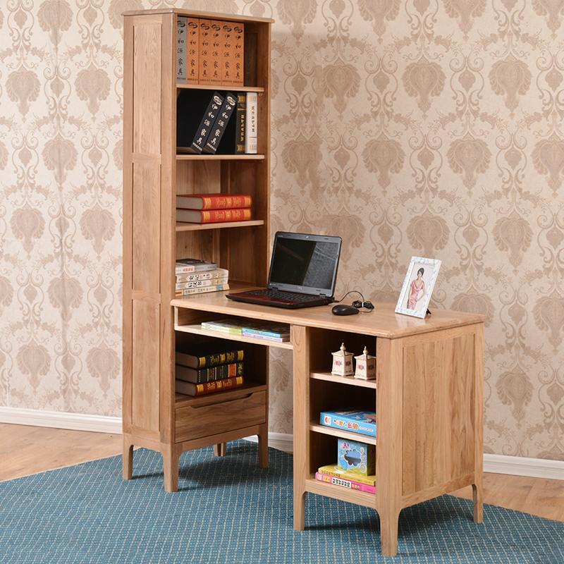 森岳家具 实木白橡木原木 书房家具书柜书架儿童学习桌柜组合 日式