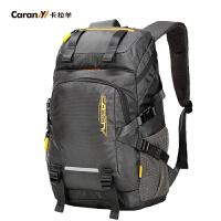 卡拉羊双肩包背包新款登山包男双肩包防水大容量背包CX5646