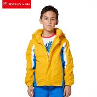 探路者童装Toread男童拼色三合一套绒冲锋服