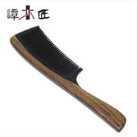牛角梳CGHJ0305天然角木梳子 送长辈 父亲节礼物 送爸爸