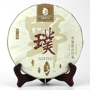 【2片】2015年野璞 野生茶系列 野白茶