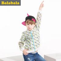 巴拉巴拉男童外套中大童学生圆领上衣童装夏季儿童休闲便服男