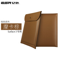 ESR亿色 surface3内胆包微软10.8寸平板电脑直插袋surface3保护套