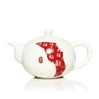 尚帝茶具 玉瓷手绘 茶壶套装 功夫茶具配件 零配 陶瓷茶壶 红福  DPCHTTHF2