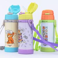 保康BKS-069-036 加菲猫儿童保温杯带吸管不锈钢水杯男女学生水壶宝宝可爱杯子 360ML