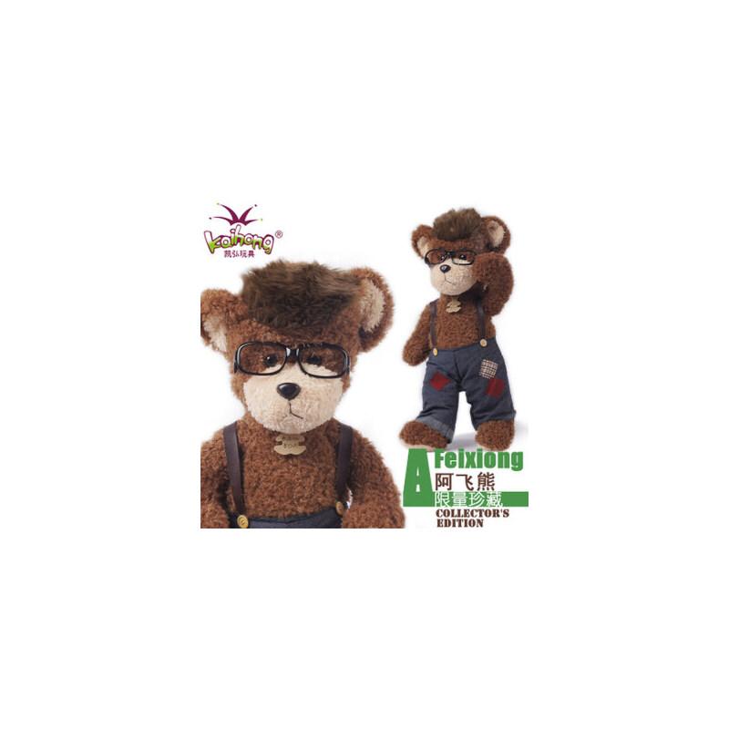 阿飞熊 毛绒玩具熊公仔大号 可爱布娃娃熊 生日礼物女生玩偶