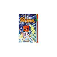正版特价 虹猫蓝兔七侠传之虹猫仗剑走天涯⒃ 请您放心购买!如有其它书籍需要可进入店铺查询购买。量大可以打电话联系
