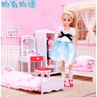 物有物语 洋娃娃 儿童玩具梦幻房间公主屋芭比娃娃套装过家家洋娃娃大礼盒女孩生日礼物 玩具