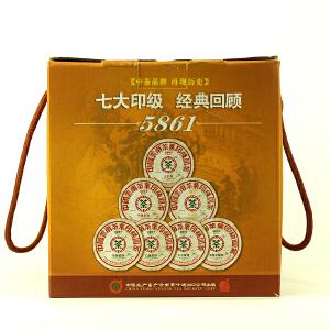 【一套 7片】2006年中茶七大印级 5861 生茶