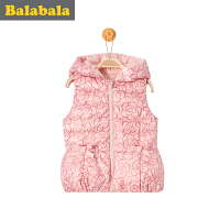 巴拉巴拉童装女童马甲小童宝宝上衣带帽冬装儿童背心女孩