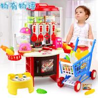 物有物语 过家家玩具 儿童玩具女孩大号厨房餐具烧饭煮饭做饭套装小孩女童儿童礼物 玩具