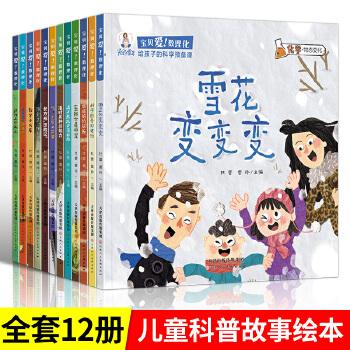 国古典文学四大名著