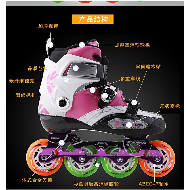 乐秀rx3专业儿童平花轮滑鞋 滑冰鞋儿童套装溜冰鞋直排旱冰鞋