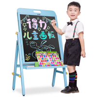 得力7899 A型架可调节高度双面磁性儿童画板/画架/学生白板/粉笔黑板 蓝色