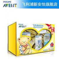 飞利浦新安怡 新生儿礼盒(奶瓶奶粉盒及刷子)6609750