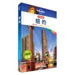 孤独星球Lonely Planet口袋指南系列:纽约