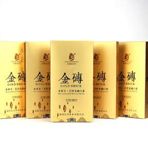 【两砖】2016年收藏级老树白茶 茶底优砖紧实宜收藏转化 特白茶