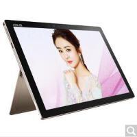 华硕(ASUS)灵焕T303UA6500 灵焕3 Pro 12.6英寸轻薄全固态 双摄像头二合一笔记本 i7-6500U/16G/512G冰金