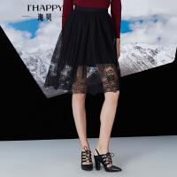 【11月22日上新】海贝冬装新款女装半身裙 蕾丝镂空网纱高腰中裙