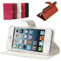 苹果iPhone4/4S iphone 5G皮套 手机套荔枝纹左右翻皮套侧翻皮套保护套外壳 荔枝纹左右开带支架手机套 买就送保护膜1张