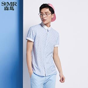 森马衬衫 夏装 男士简约休闲纯棉直筒短袖衬衣韩版潮男装