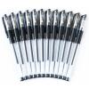 得力文具(deli) 6600ES 中性笔 碳素笔 办公用品 签字笔 12支/盒