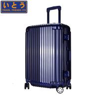 TravelFriendsIto拉杆箱行李箱旅行箱铝框万向轮箱密码手拉箱