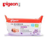 贝亲婴儿洗衣皂 抗菌型宝宝洗衣皂120g 儿童肥皂MA34 紫罗兰香