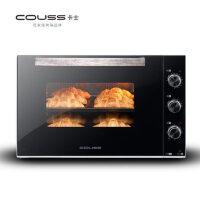 卡士Couss CO-960A 60升商用烘焙蒸汽烤箱风炉大容量水波炉 电烤箱家用烘焙多功能 全自动蛋糕