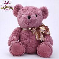 古老熊公仔 抱抱熊玩偶 泰迪小熊贝雅熊毛绒玩具抱枕生日礼物