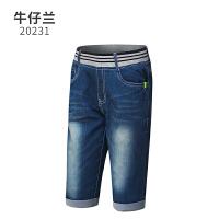 七波辉男童装2017夏季新品儿童学生牛仔裤男小中大童休闲牛仔半裤