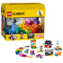 [当当自营]LEGO 乐高 Classic经典创意系列 乐高?创意拼砌套装 积木拼插儿童益智玩具10702