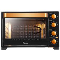 美的(Midea) 电烤箱 T3-L326B 32L 四层烤位 大烤箱 黑色