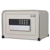 【下单立减50元】得力33073瑞锦系列电子密码保管箱 家用办公 保管柜