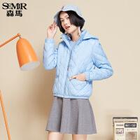 【612森马超级品牌日】森马棉服 冬装 女士韩版格纹纯色可拆卸帽直筒棉衣外套潮