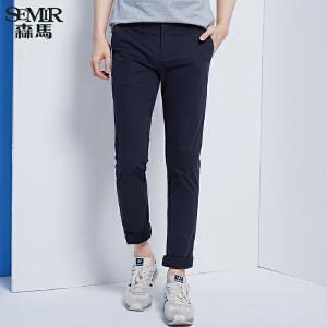 森马休闲裤 夏装 男士纯色中低腰直筒小脚长裤韩版潮男装