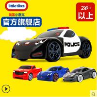 Little Tikes 美国小泰克 儿童玩具车车模触动赛车组合四色可选