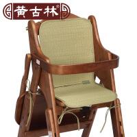 [当当自营]黄古林儿童餐椅坐垫座椅凉席座垫婴儿宝宝草席透气bb凳餐椅凉席垫 60*30cm