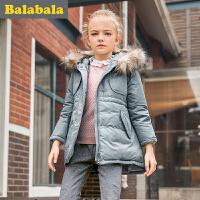 巴拉巴拉童装女童羽绒服中大童上衣冬装儿童羽绒连帽外套(实物无毛领,建议慎拍)