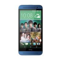 HTC One(E8)M8SD E8D时尚版 电信4G FDD-LTE/TDD-LTE/CDMA2000/GSM 双模双待双通