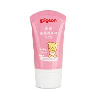 【当当自营】Pigeon贝亲 婴儿润肤霜(滋润型)35g IA104 贝亲洗护喂养用品