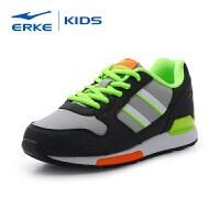 鸿星尔克童鞋2016新款男童运动鞋儿童舒适运动鞋休闲大中儿童跑鞋