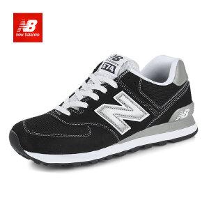韩国直邮NEW BALANCE  NB ML574KWS休闲鞋男女鞋复古跑步鞋运动鞋